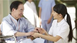 医療や保健の分野